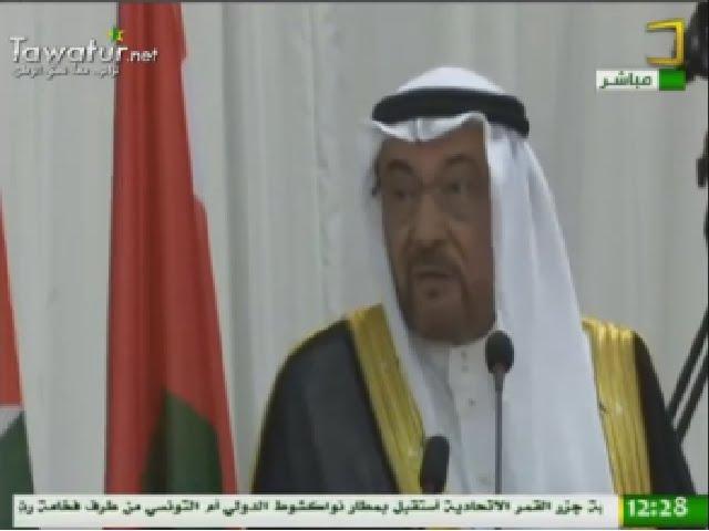 كلمة السيد أياد بن أمين مدني الأمين العام لمنظمة الإتحاد الإسلامي في افتتاح قمة انواكشوط