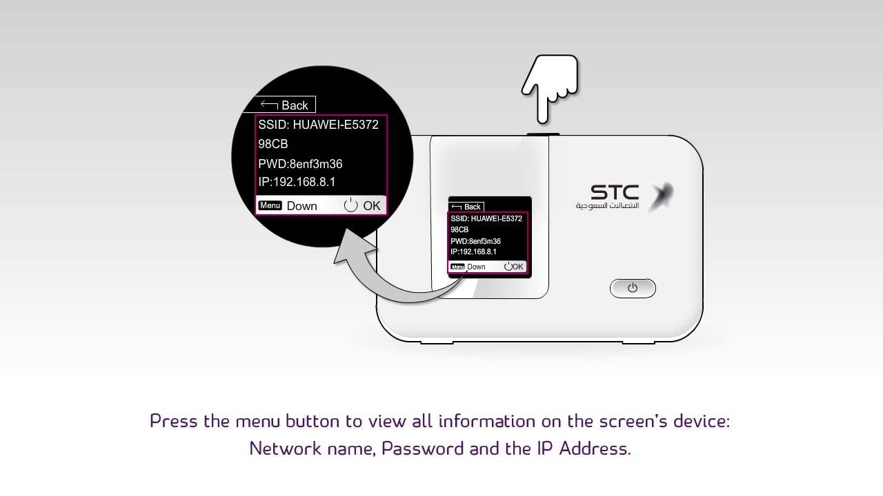 Stc How To Use Quicknet Mifi For First Time كيفية استخدام كويك نت ماى فاى للمرة الاولى Youtube