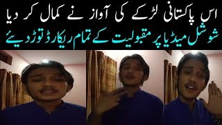 pakistani street Singer |Amazing Voice Hidden Singing Talent Of Pakistan Local Talent Singer