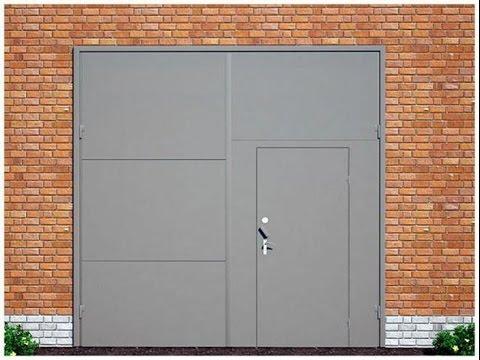 Металлические ворота на гараж куплю гараж в давпоне
