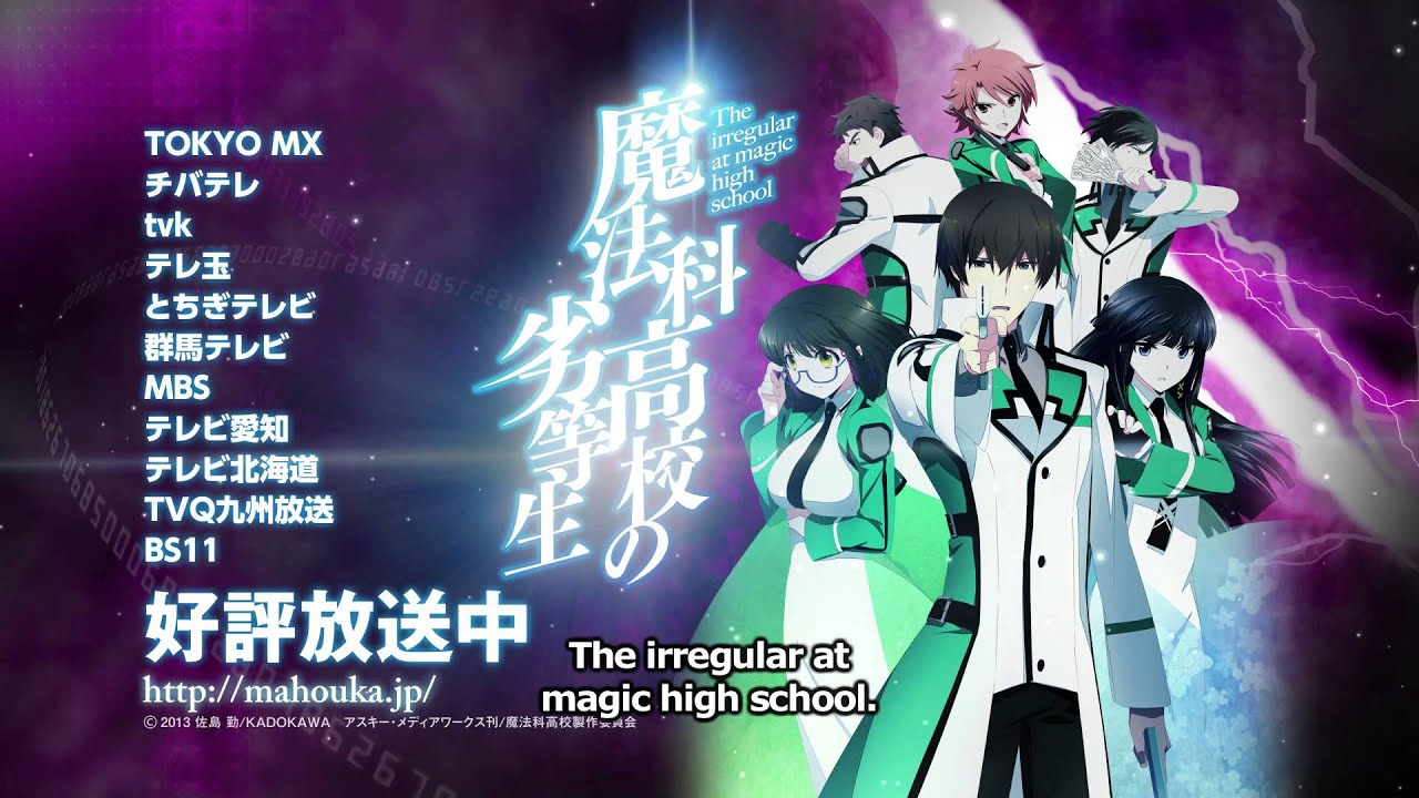 [On Mega™] — Episode 1 - The Irregular at Magic High School...