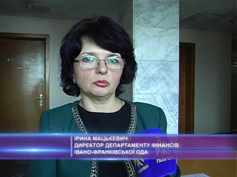 Бюджет Івано-Франківської області у 2018 році складатиме 9,5 мільярдів гривень