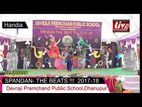 Devraji Premchand Public School,Dhanupur,Handia,Allahabad Part 3