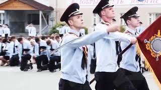06 09 2018 Обучение в вузах МВД