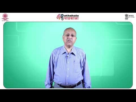 Objectives & Process Of Performance Appraisal (COM)