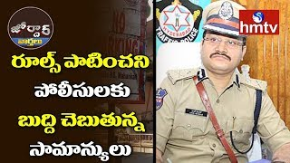 Top cop's Vehicle issued Challan in Hyderabad by Traffic Police | Jordar News | hmtv