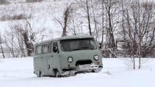 УАЗ Буханка 2206 Поездка в зимний лес Штурм снежной горки
