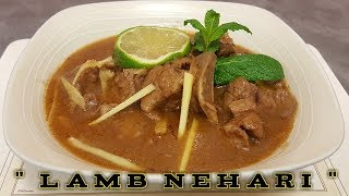 Lamb Nehari Recipe || Very delicious dish || Great with rice, roti or piratha😍