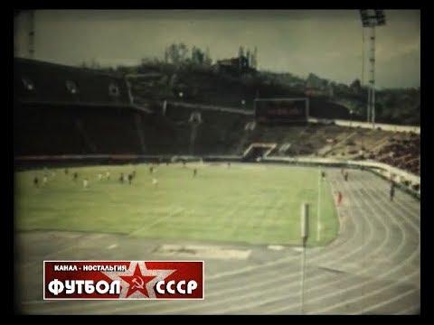 1980 Арарат (Ереван)  Чемпионат СССР по футболу