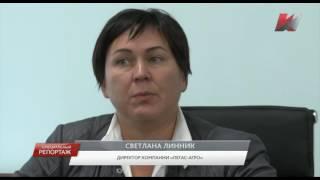 """Специальный репортаж """"Там, за """"Туманами"""""""