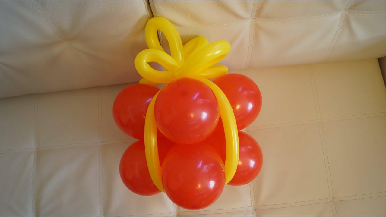 Подарок из шаров. A gift of balloons