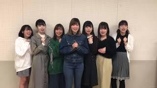 町田市民ホールで4月13日(土)、初の単独公演を行う「まちだガールズ・ク...