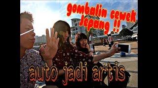 GOMBALIN CEWEK JEPANG PART 1 (auto jadi artis) NYANYI MOSHIMO MATA ITSUKA + TERIAK WAYAH'E WAYAH'E
