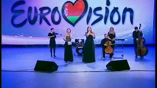 "Eurovision 2016 Belarus auditions: 48. Symphorine - ""Melody in my heart"""
