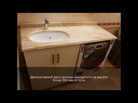 Как встроить стиральную машину в ванной комнате под столешницу