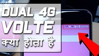 Dual 4G VoLTE क्या होता है?? | Mr.V