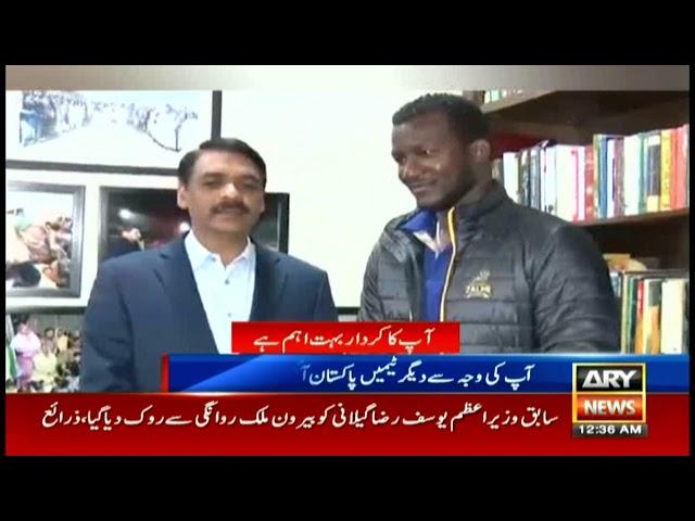 Darren Sammy meets DG ISPR on his tour to Pakistan
