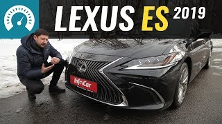Тест-драйв нового Lexus ES 2019