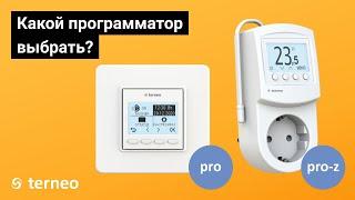 Обзор терморегуляторов terneo pro и terneo pro-z