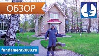 видео Дом из газобетона, построен на сваях с обязкой ростверком
