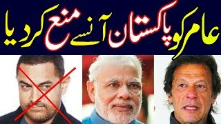Amir Khan has refused to come to Pakistan for Imran Khan