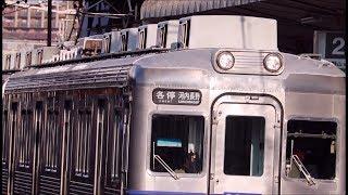 南海高野線 白鷺駅に6300系各停 河内長野行きが到着&発車