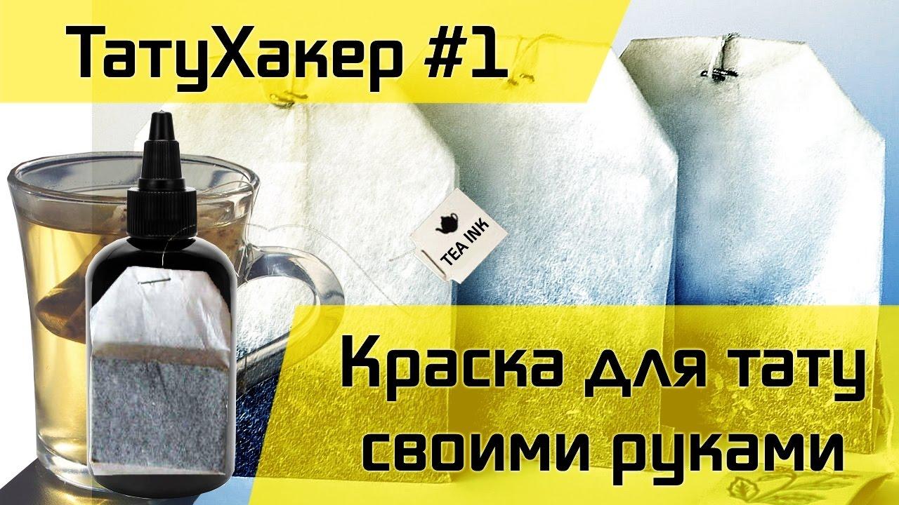 Рецепт для шугаринга с лимоном в домашних условиях