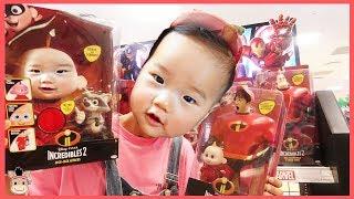 장난감 마트 가서 신나게 놀아요! Let's go shopping with toys Nursery Rhymes & Kids Songs | 말이야와아이들 MariAndKids