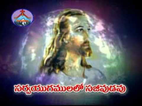 Krupamayudu hosanna telugu christian songs free download grace.