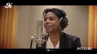 Repeat youtube video 直击 JSTYLE精美全球首发B Howard纪念MJ创作单曲