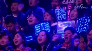 《中国文艺》 11月23日节目预告| CCTV中文国际