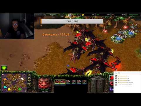 ЗАПУСК WARCRAFT 3 НА PS4 PRO, играем одним Архимондом против 6 сильных компьютеров