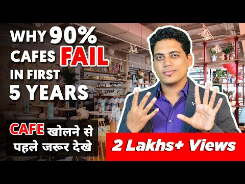 WHY 90% CAFE FAIL IN FIRST FIVE YEARS | HOW TO MAKE CAFE PROFITABLE | QSR RESTAURANT
