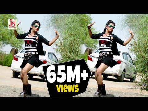 प्रिया गुप्ता का धमाकेदार सांग - Chal Bhag Chale - चल भाग चले - Rajasthani New Song 2018 - HD Video