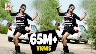 प्रिया गुप्ता का धमाकेदार सांग Chal Bhag Chale चल भाग चले Rajasthani New Song 2018 HD