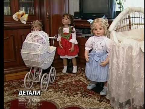 Куклы Реборн.Богданова Инна. Детали СТС.