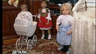 Обложка на видео - Куклы Реборн.Богданова Инна. Детали СТС.