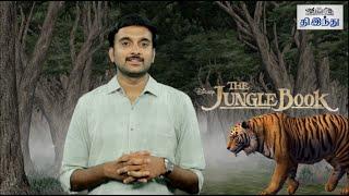 The Jungle Book Selfie Review |  Neel Sethi | Jon Favreau | Bill Murray | Scarlett Johansson