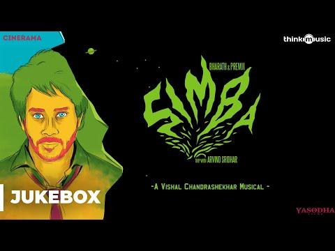 Simba Official Full Songs | Bharath, Premgi | Arvind Sridhar | Vishal Chandrashekhar
