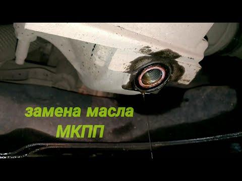 Замена масла в коробке авто. МКПП Citroen C4 седан