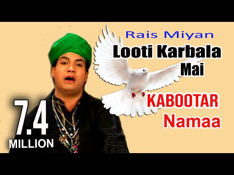 Looti Karbala Mein Nabi Ki Nishani ||  Kabootar Nama || Rais Miyan  #Sonicislamic