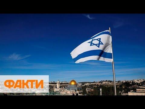Легальная работа в Израиле: где сдавать экзамен и какие документы нужны