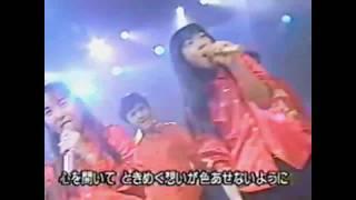 沖縄テレビ「BOOM BOOM」1997年 BABY WAVES(和田清香、安座間美優、玉城...