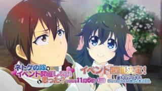 2016年4月7日よりTVアニメ放送開始!