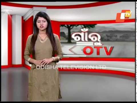 Evening Round Up 19 Jan 2018 | Latest News Update Odisha - OTV