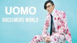 UOMO4月号 GUCCIノートブック&ステッカーPV thumbnail