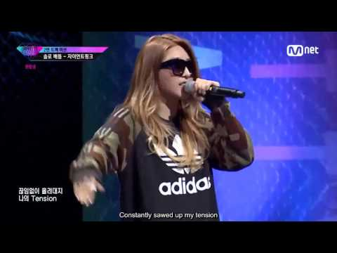 (ENG SUB) [Unpretty Rapstar 3 Ep. 2] Giant Pink - Respect @2nd Track Solo Battle