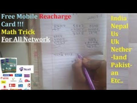 How To Recharge Any Mobile For Free Math calculation Trick 2018 ncell & ntc  (PRANK YOUR FRIEND)