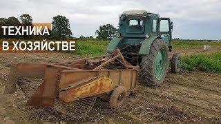 ТЕХНИКА В КФХ АНДРЕЯ НИКИТИНА. Калининградская область
