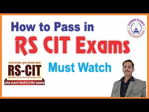 RSCIT Exams-How to Pass it|RSCIT Exam 2017|Important Topics for RS CIT Exam